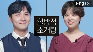 Video BEST Blind Date Chemistry So Far | Blindest Date 2 X Solfa EP.2 MP3, 3GP, MP4, WEBM, AVI, FLV Agustus 2019