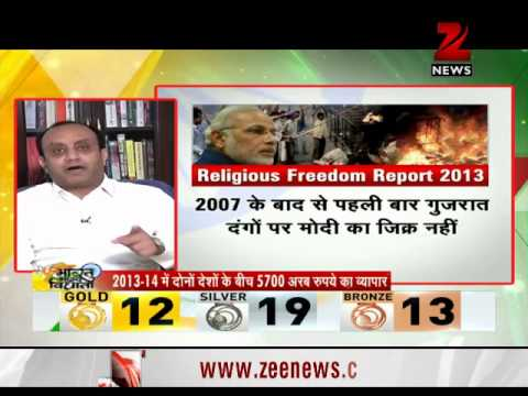 From banning Modi to wooing Modi! -Part 2 01 August 2014 12 AM