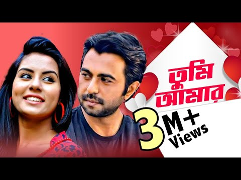 তুমি আমার | Tumi Amar | Apurbo | Rakhi | Bangla Romantic Natok | Prionty HD | 2017