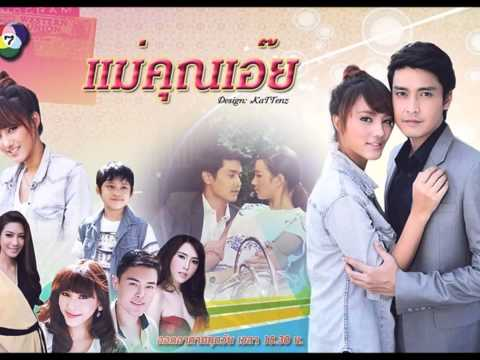 Thai lakorn eng sub - Thai New Lakorns 2014.....
