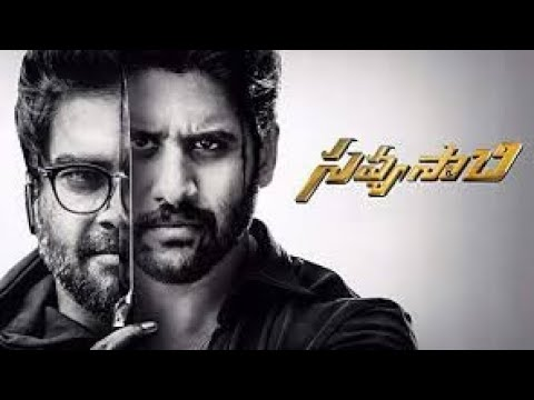 Savyasachi Telugu Full Movie | Naga Chaitanya, Nidhi Agarwal