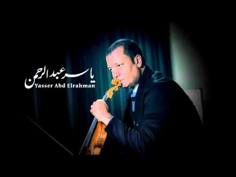 موسيقى الضوء الشارد 2 - الموسيقار ياسر عبد الرحمن | 2  Yasser Abdelrahman -Stray light