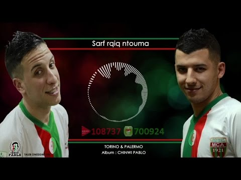 Torino Palermo - Sarf rqiq ntouma (2017) (видео)