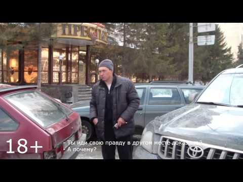 22 СтопХам Омск - Сорвиголова