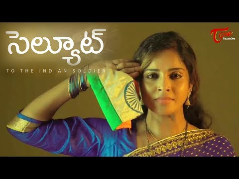 SALUTE - To The Indian Soldier | Award Winning Telugu Short Film 2017 | Directed by Gowri Shankar