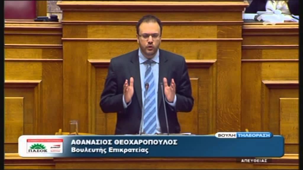 Προϋπολογισμός 2016: Θ. Θεοχαρόπουλος (Δημ.Συμπαράταξη ΠΑΣΟΚ-ΔΗΜΑΡ) (02/12/2015)