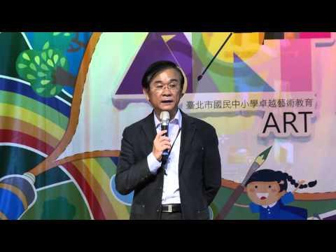 2015-12-23 臺北市國民中小學卓越藝術發表會