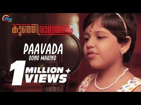Video Kunjiramayanam - Paavada Song Making Video Ft Daya Bijibal | Official download in MP3, 3GP, MP4, WEBM, AVI, FLV January 2017