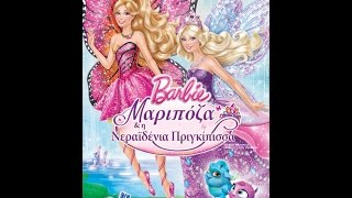 Nonton Barbie                                                                        2013 Film Subtitle Indonesia Streaming Movie Download