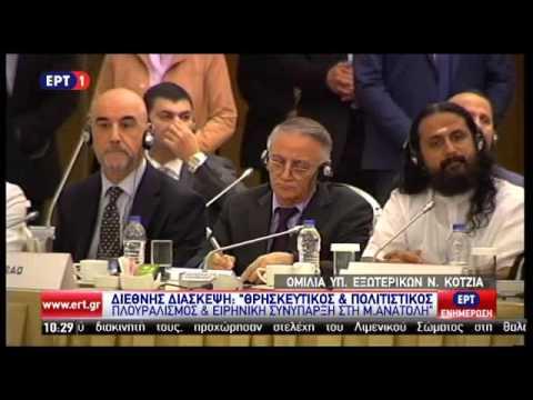 Ν. Κοτζιάς: Η Ελλάδα παράγει σταθερότητα και ασφάλεια