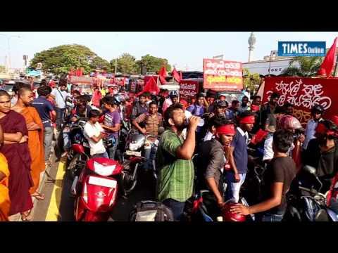 SAITM protests