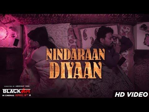 Nindaraan Diyaan Video Song | Blackmail | Irrfan Khan | Amit Trivedi | Amitabh Bhattacharya