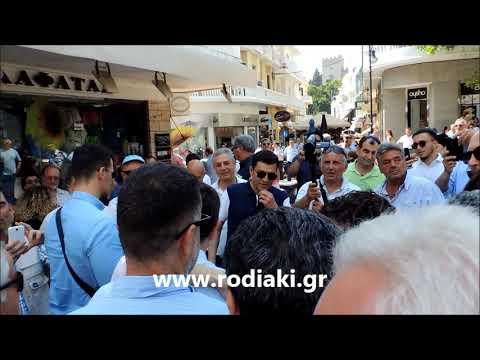 Video - Εκλογές 2019 - Τσίπρας απ' την Τήλο: Να μην κυβερνήσουν ξανά εκείνοι που χρεοκόπησαν την Ελλάδα!