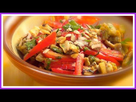 insalata di melanzane grigliate alla libanese - ricetta