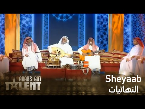Arabs Got Talent – Sheyaab  – النهائيات
