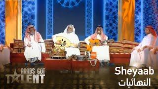 ArabsGotTalent | Sheyaab
