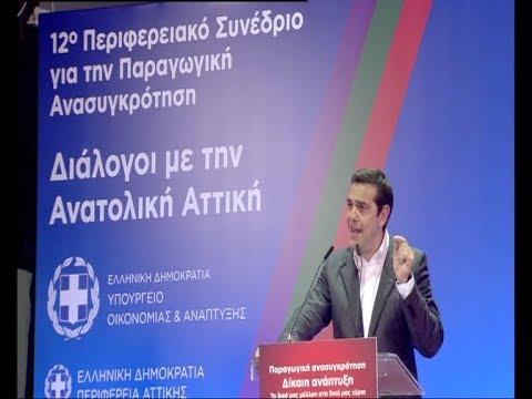 Αλ.Τσίπρας: Το καλοκαίρι βγαίνουμε καθαρά και οριστικά από τα μνημόνια