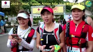 Video Beauty of Shihmen - MSIG Taiwan50 2016 MP3, 3GP, MP4, WEBM, AVI, FLV September 2018