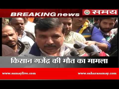 AAP leader Sanjay Singh reached the Crime Branch