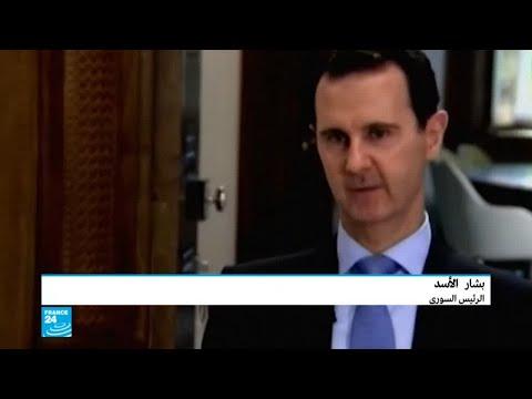 العرب اليوم - شاهد: بشار الأسد يكشف أسرار العلاقة السورية الإيرانية
