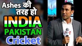 #SalaamCricket18 : Younis Khan Bats For India-Pakistan Cricket   Sports Tak