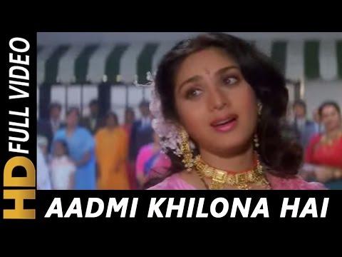 Video Aadmi Khilona Hai   Alka Yagnik   Aadmi Khilona Hai 1993 Songs   Meenakshi Sheshadri, Jeetendra, download in MP3, 3GP, MP4, WEBM, AVI, FLV January 2017