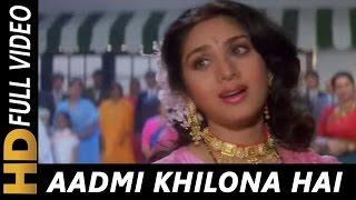 Aadmi Khilona Hai  Alka Yagnik  Aadmi Khilona Hai 1993 Songs  Meenakshi Sheshadri Jeetendra