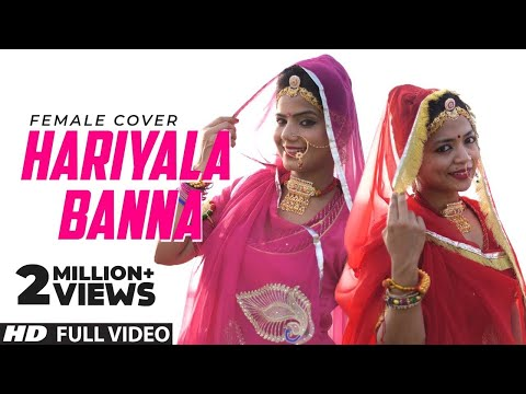 Video Hariyala Banna |  Reprise Akshara Tatiwala | New Rajasthani Song download in MP3, 3GP, MP4, WEBM, AVI, FLV January 2017