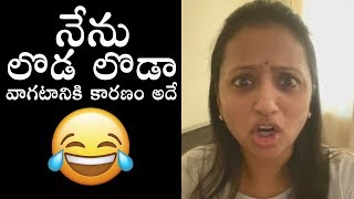 Anchor Suma Superb Answer To Her Fans Question