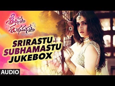 Srirastu Subhamastu || Jukebox || Allu Sirish, Lavanya Tripathi