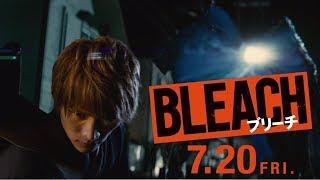 Video 映画『BLEACH』6秒予告(フィッシュボーン編)【HD】2018年7月20日(金)公開 MP3, 3GP, MP4, WEBM, AVI, FLV Juni 2018