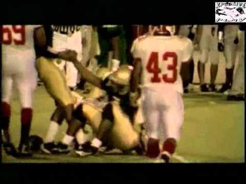Cassanova McKinzy High School Highlights video.