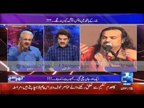 Khara Such with Lucman 23rd June 2016