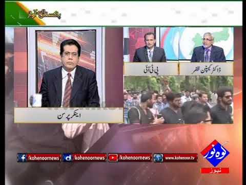 Pakistan Ki Awaaz 13 02 2018