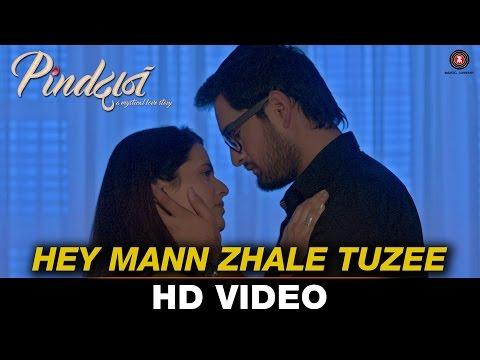 Hey Mann Zhale Tuzee - Pindadaan | Aanandi Joshi | Manava Naik & Siddharth Chandekar