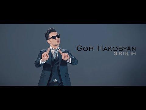 Gor Hakobyan - Sirtn im