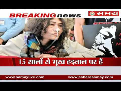 From 15 years on hunger strike Irom Sharmila Now will contest election
