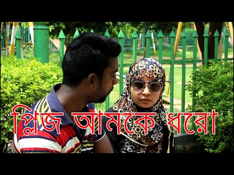 Video Lover's use ( বান্ধবীকে ব্যবহার করুন ) Use My Muslim Hijabi girlfriend download in MP3, 3GP, MP4, WEBM, AVI, FLV January 2017