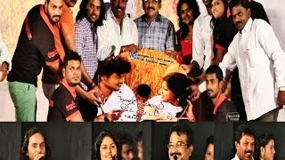 Nangallellam Edagoodam Audio Launch - BW
