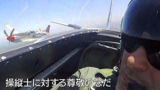 映画『ダンケルク』空爆シーンメイキング映像