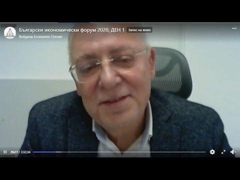 Радосвет Радев: Битката за българското предприемачество е битка за българските свободни хора
