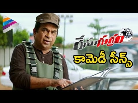Race Gurram Comedy Scenes - Brahmanandam enters as Kill Bill Pandey - Allu Arjun, Shruti Hassan
