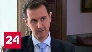 Антонов: Асад выступает за политическое урегулирование конфликта