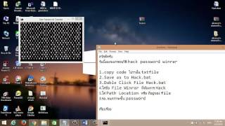 Video Hack Password WinRar MP3, 3GP, MP4, WEBM, AVI, FLV Oktober 2017