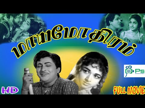 Video மாய மோதிரம் ||Maya Mothiram || B ViittalacharyaIn- Kantharav, Magic Tamil Super Hit Full H D Movie download in MP3, 3GP, MP4, WEBM, AVI, FLV January 2017