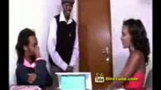 NEW Funny Ethiopian Comedy Lij Yared Asemesay 2013