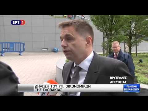 Δήλωση του υπουργού Οικονομικών της Σλοβακίας