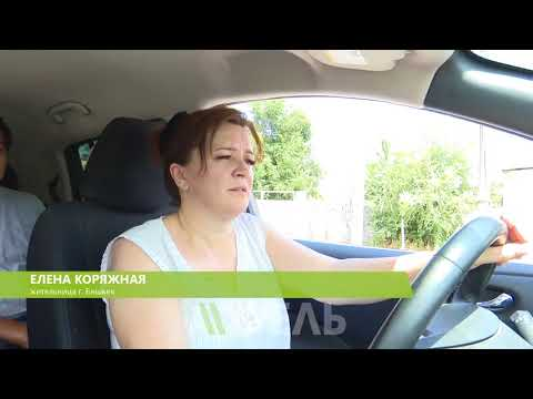 Когда электрокары придут в Кыргызстан \\\\ 11.07.2018 \\\\ Апрель ТВ - DomaVideo.Ru