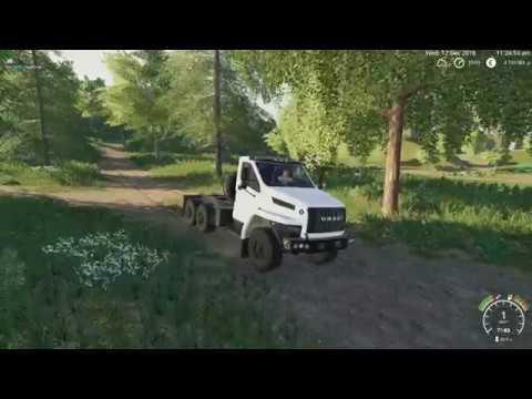 Ural Next v1.0.0.0