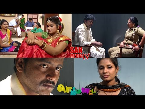 Bommalattam 07-10-2015   Sun Tv Serial